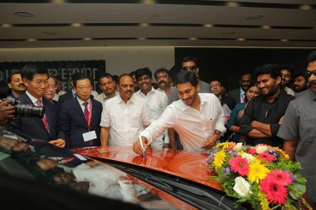 Chief Minister of Andhra Pradesh Jagan Mohan Reddy
