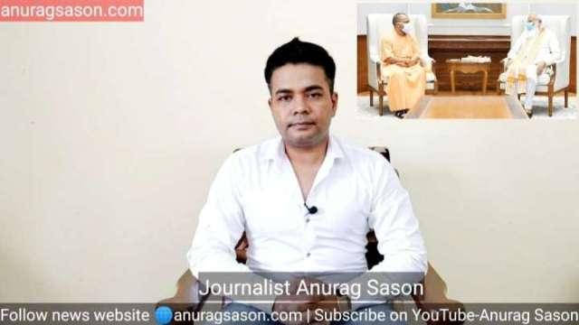 UP Polls 2022, BJP, leadership, Yogi Adityanath, Political Analysis, Anurag Sason