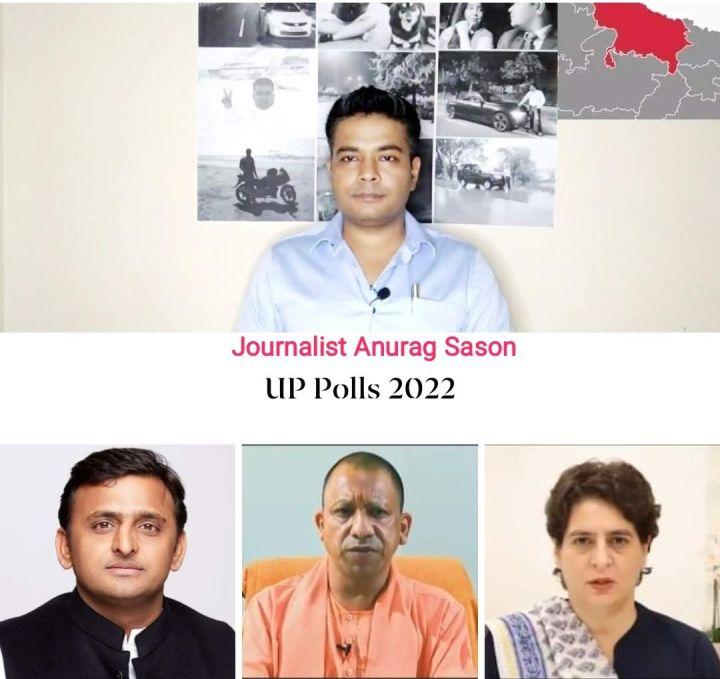 UP Polls 2022, Priyanka Gandhi Vadra, CM candidate, Congress, Political Analysis, Anurag Sason