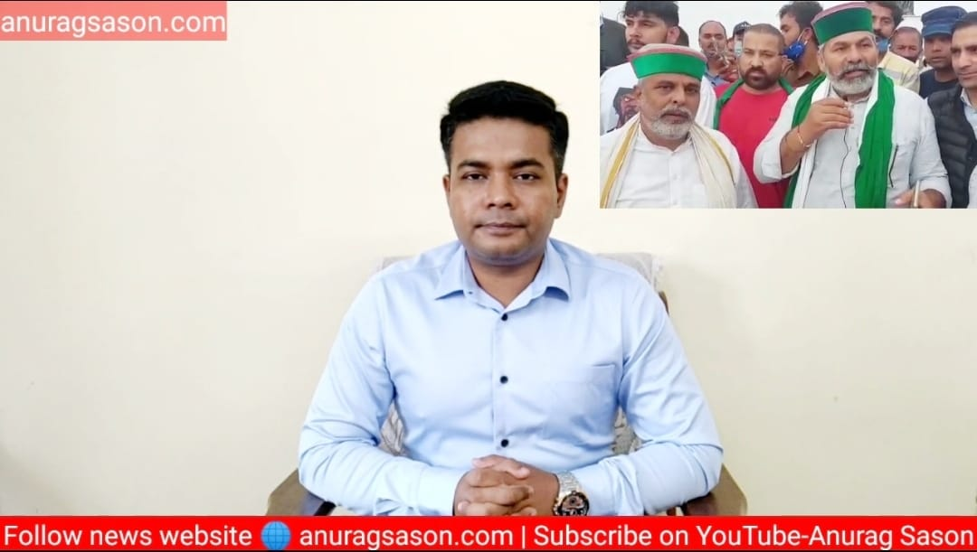UP Polls 2022: Will Kisan Andolan harm BJP in upcoming assembly elections?   Political analysis by Anurag Sason