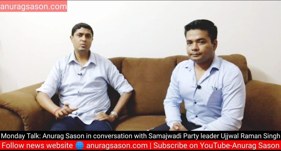 UP Polls 2022 | INTERVIEW | Monday Talk: 'BJP does divisive politics but we believe in uniting everyone, people of state want Akhilesh Yadav as CM,' says Samajwadi Party MLA Ujjwal Raman Singh to Anurag Sason