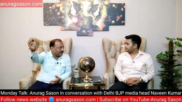 INTERVIEW | Monday Talk: CM Arvind Kejriwal is creating panic in the name of power crisis: Delhi BJP media head Naveen Kumar to Anurag Sason