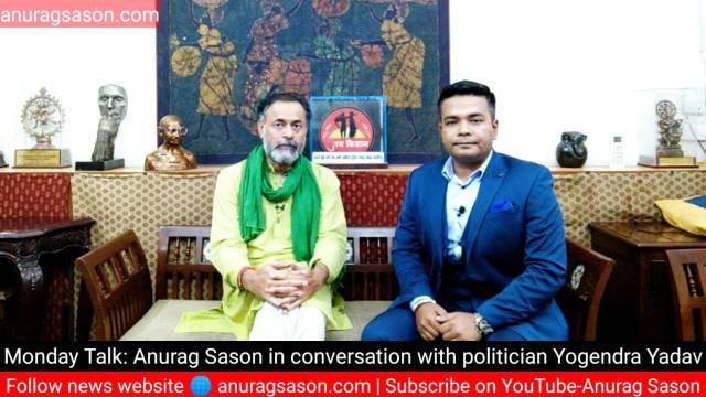 INTERVIEW | Monday Talk | Farmers do not want New Farm Laws 'gift' given by PM Narendra Modi: Yogendra Yadav to Anurag Sason